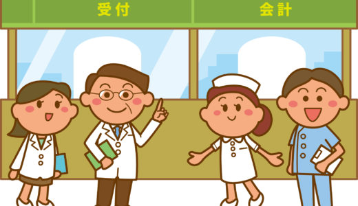 医療事務の紹介と資格取得のための勉強法