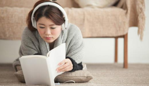 勉強したいけど気分が乗らない時の対処法4選!