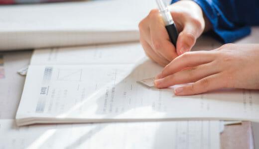 医学部に合格するための勉強方法【入試分析】