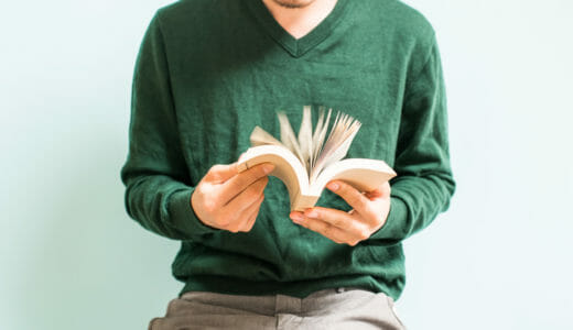 学習効率を上げる速読とその方法