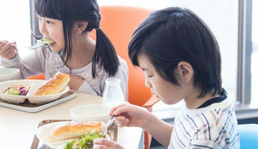 子どもに食の大切さを伝えよう!幼少期に取り入れるべき食育の重要性