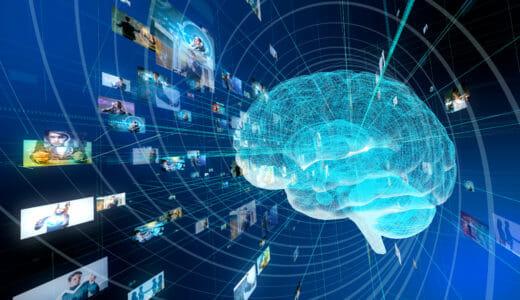 手続き的記憶を利用した効率的な暗記方法