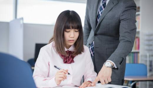 塾講師が教える、勉強する時におさえるポイントとは?