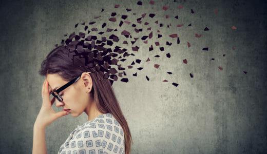 効果的な暗記を目指す!右脳を使った暗記方法3選!