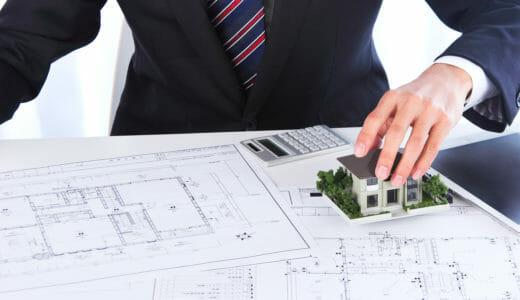 宅建ってどんな問題が出るの?試験内容と出題科目の分析
