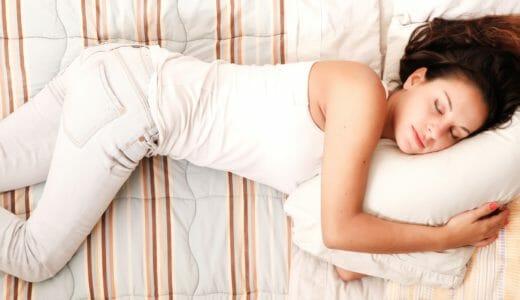 自分をアップデートする土壌を作る、2種類の睡眠と記憶に対する役割