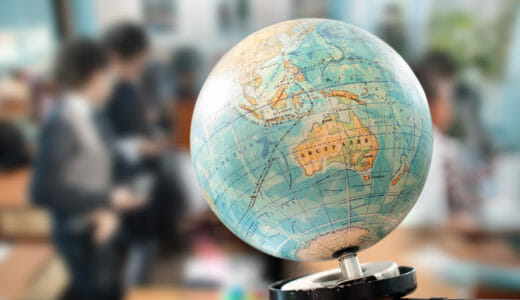 大学受験における学習のポイント【地理編】