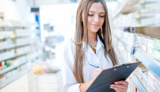 最短2ヶ月で取得可?調剤薬局事務の資格取得の勉強法!