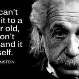 アインシュタイン