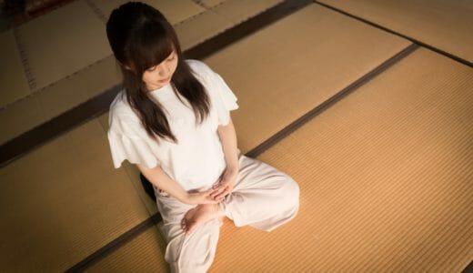 脳に大変化!一日に少し瞑想するだけで得られる3つの効果とは?