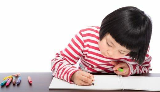 子供はほめて伸ばす?アメリカの研究から分かる自尊心と学力の関係