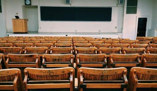 2020年度から実施!大学入学共通テストの違いと対策について