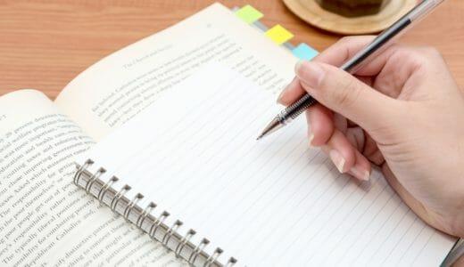 資格試験や受験の際におすすめの英語の勉強方法5選