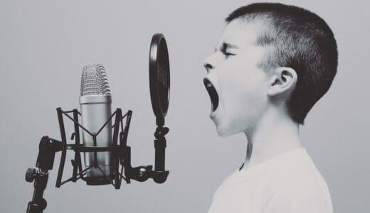音読を用いた効率のいい勉強方法とは?記憶力自体も良くなる?