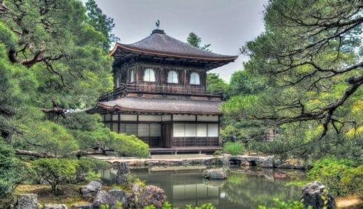 高校の日本史のおすすめ勉強法!定期テスト対策で大学受験に備える