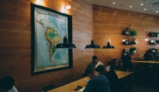 社会人におすすめのカフェ以外の勉強場所、コワーキングスペースとは