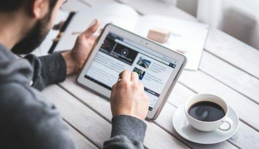 インターネット学習は本当に万能なのか?メリット・デメリットを探る