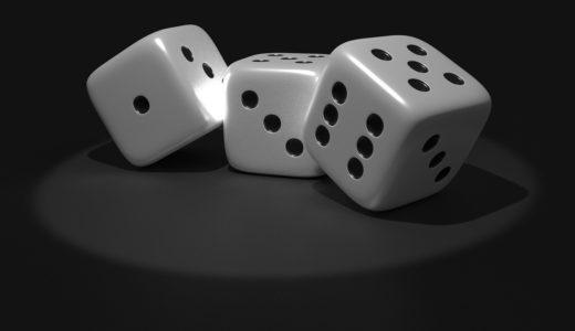 高校数学「場合の数」を4パターン分析で解く方法