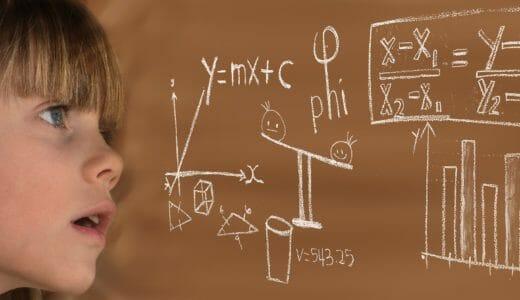 高校数学最初の難関 ― 2次関数の攻略法