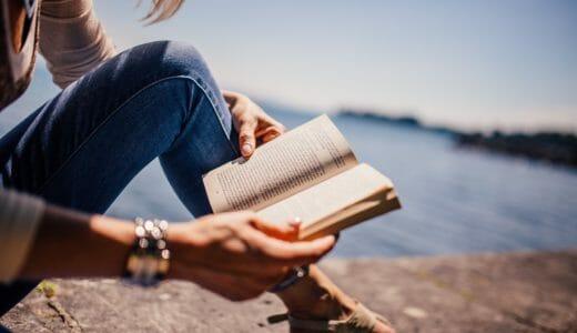 英語を訳さず理解する力が身につく!洋書多読勉強法
