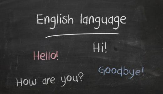 つづり字から発音を推測できるフォニックス学習法のメリットをご紹介!