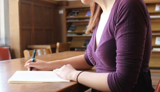 研究論文から読み解く!集中力を高める4つの方法