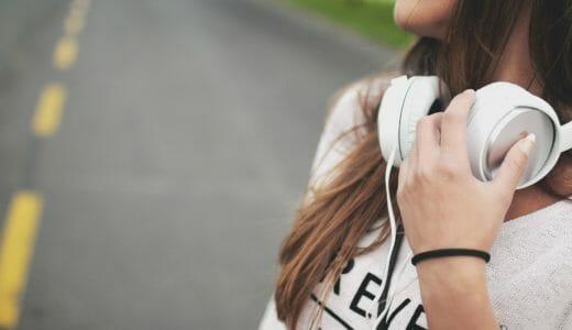 音楽を聞きながら勉強はダメ!?脳科学的に解説!