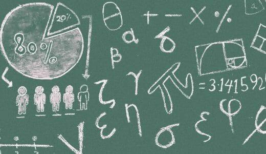 【定期テスト対策・受験勉強に悩む中学生へ】覚えるために10回「かむ」!時間対効果抜群の理科暗記方法