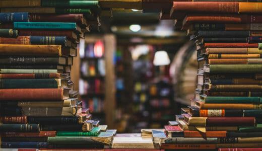 大学入試におすすめの現代文問題集レビュー