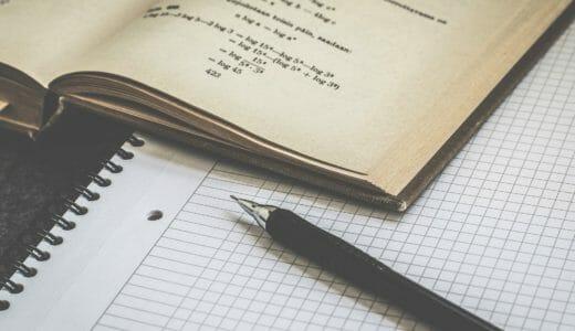 微分積分物語―意味を知れば面白い高校数学