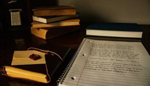 自宅以外で勉強したい!勉強に最適なスペースはどこ?