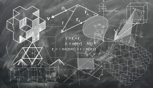 難問チェバ・メネラウス・食塩濃度の問題を暗算で解く!悪魔の必殺技【天秤法】