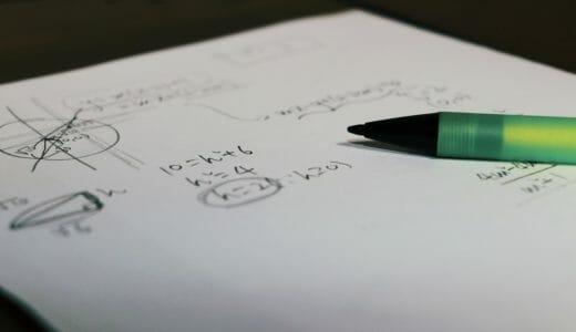 実はねらい目!?数学検定準1級のレベルとその対策をご紹介!