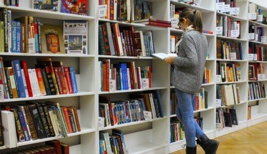 図書館相互貸借って知ってる?無料で学習ツールを取りよせよう