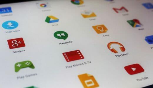 【厳選】勉強をサポートする学習管理アプリの選び方とおすすめ5選