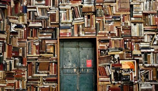 【図書館活用の裏技】レファレンスサービスとその活用方法とは?