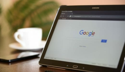 勉強・仕事に使うなら…ネットで正しい情報をみつけるための検索術