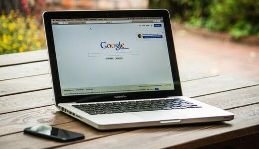 連携させれば更に高機能!仕事に使えるGoogleサービス5選!