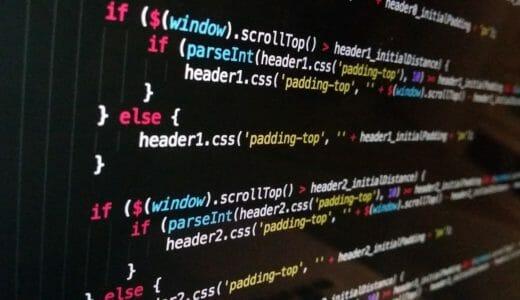 プログラミングを学ぶメリットは?初学者に向けて学習方法を徹底解説!