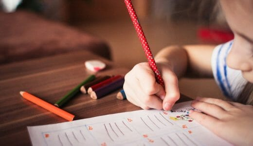 子どもの勉強のやる気を削ぐ親の言動・行動5選!どんなアプローチが効果的?