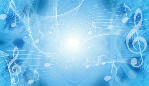【勉強中】BGMを流すメリット!集中できる音楽とは?